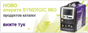 synergic_series